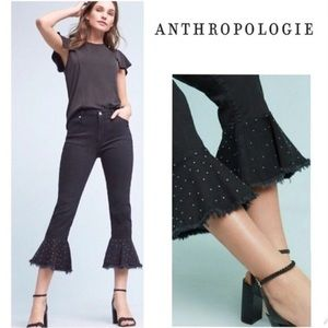 Anthropologie studded flare jeans
